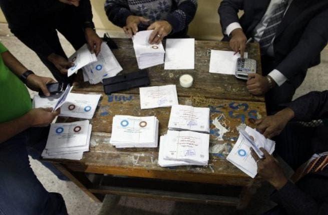 الانتخابات المصرية: إغلاق باب تلقي الطعون من مرشحي الرئاسة وإعلان النتائج الاثنين   البوابة