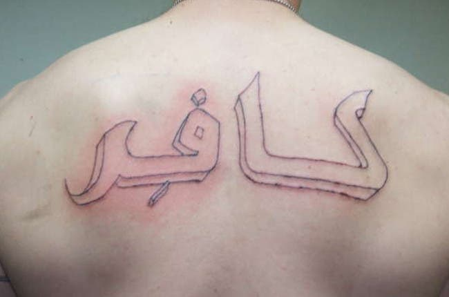 Think before you ink: 13 of the worst Arabic tattoos found ...