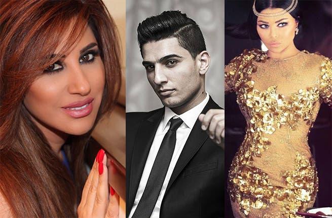 set sail with najwa karam haifa wehbe mohammed assaf and