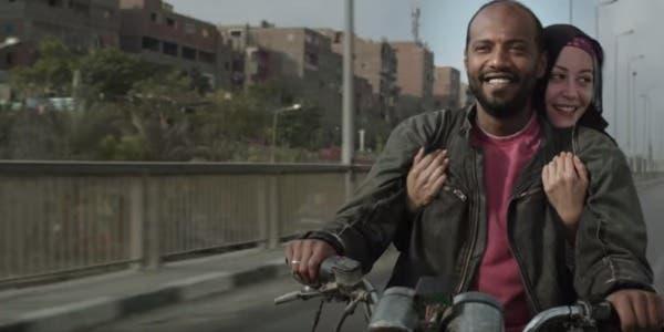 Egypt's Nawara, Zeer Story head down under for Australia's Arab Film Festival