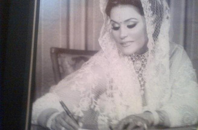 A never before seen photo of Ahlam on her wedding day.