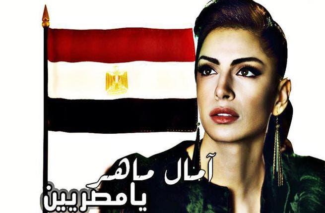 Amal Maher sings for Sinai