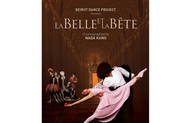 Ballet comes to Beirut