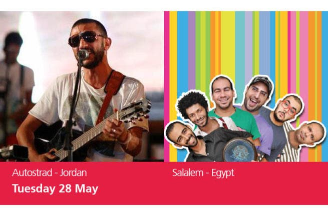 The Dum Tak Alternative Music Festival is coming to Amman!