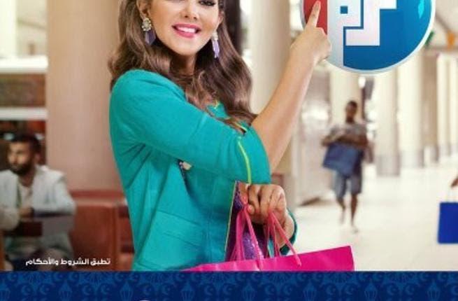 Donia Samir Ghanem goes a bit too far with Pepsi this Ramadan