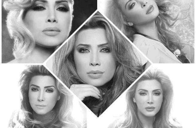 Roll tape! Nawal Al Zoghbi is ready for the film industry! (Image: Facebook)
