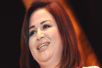 Elham Shaheen