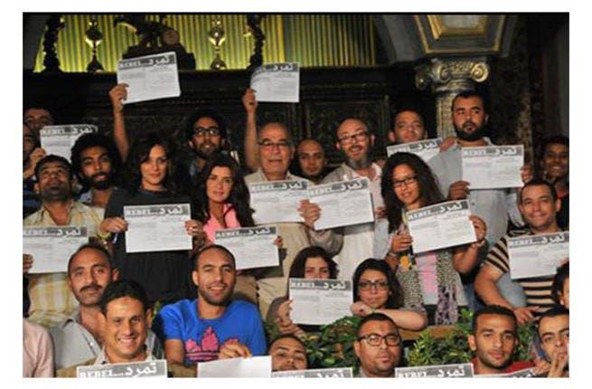 Tamarud campaigners want Morsi no more