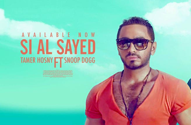 Hottie Tamer Hosny brings us his musical best with new Snoop Dog duet (Image: Facebook)