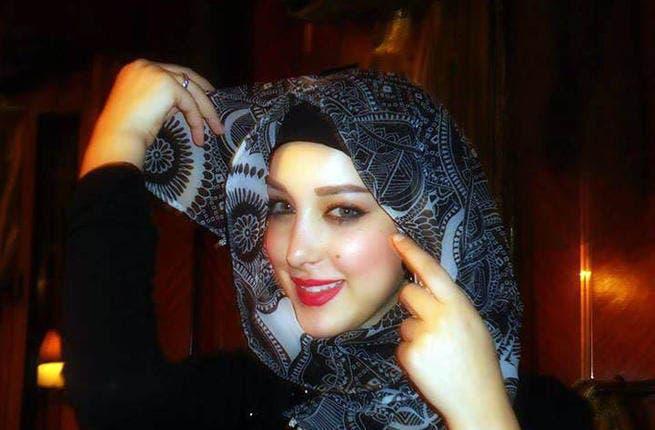 Tamer Hosny's wife Basma Bosil sportin' a conservative look (Image: Facebook)