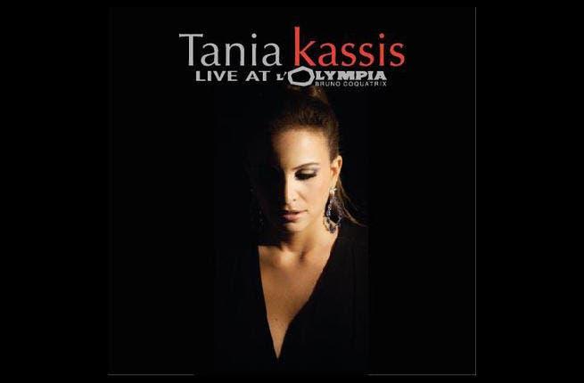 Lebanese opera singer's new album cover (Image: Facebook)