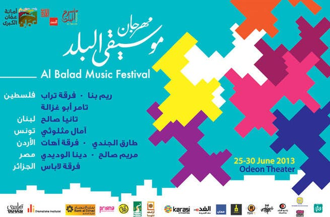 Al Balad Music Festival, which opens on Tuesday at the Odeon in downtown Amman, includes performers from Jordan, Palestine, Tunisia, Lebanon, Egypt and Algeria (Photo courtesy of Al Balad Theatre)