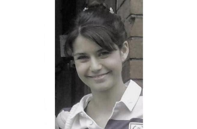 Teenage Fatima (Beren Saat) had the cute looks long before stardom struck