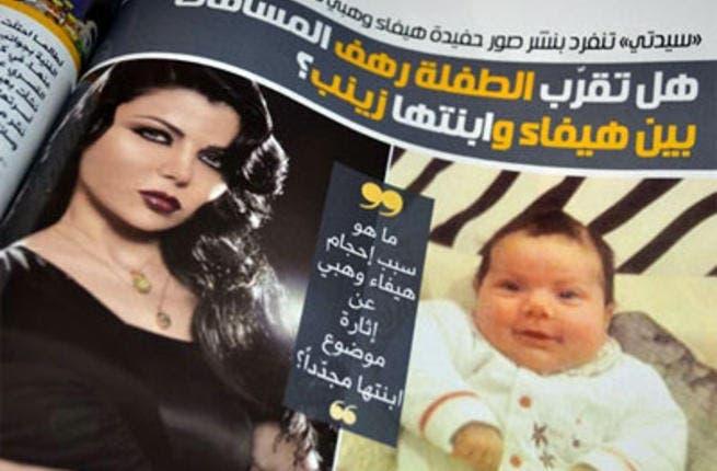 Haifa Wehbe becomes a grandma. Photo courtesy of Waleg