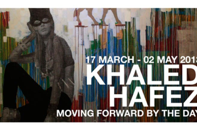 Khaled Hafez's first solo show in Dubai launches this month