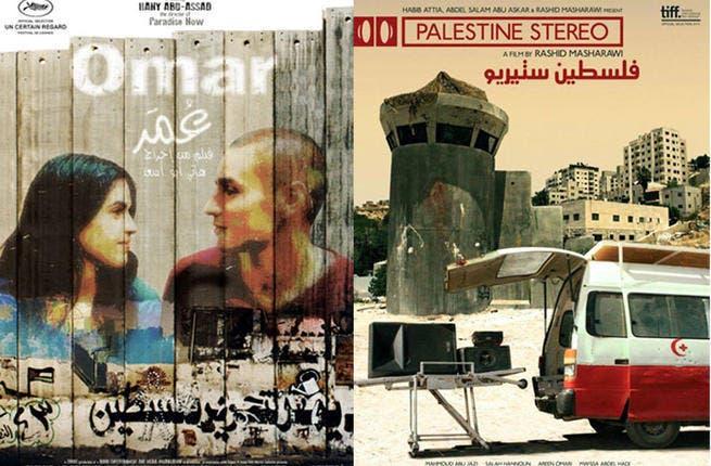 Palestinian film