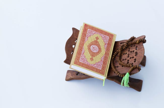 The Quran. (noprati somchit / Shutterstock.com)