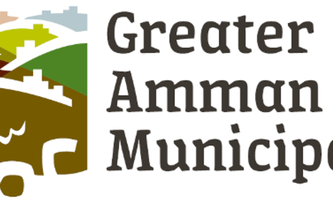 The Greater Amman Municipality's (GAM) logo.