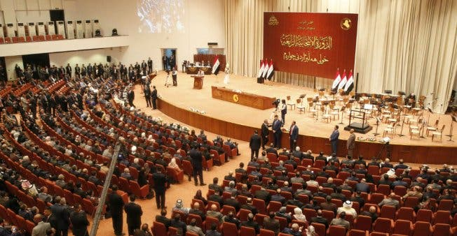 A picture taken on September 3, 2018 shows a general view of the Iraqi parliament during a meeting in the capital Baghdad.(AFP/ File)
