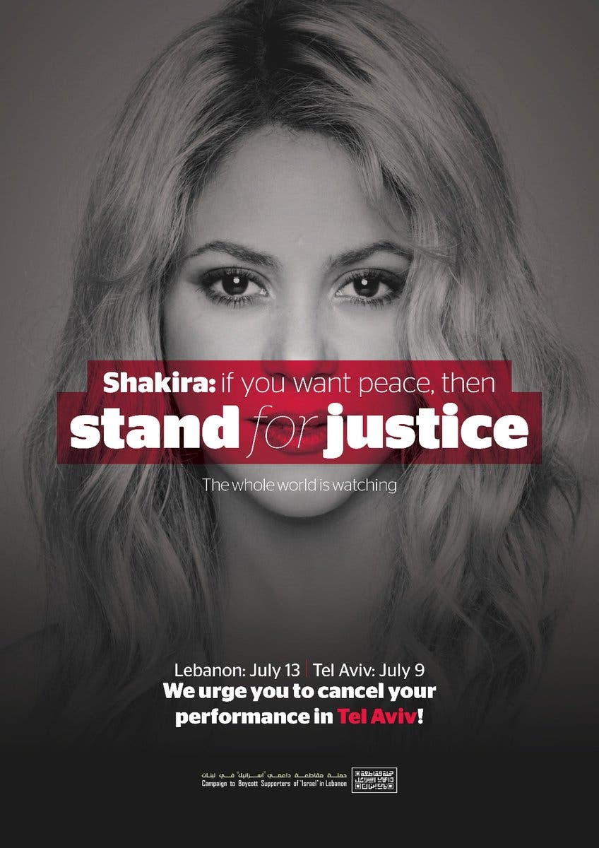Shakira Whenever Wherever Please Don T Support Occupation In Palestine Al Bawaba