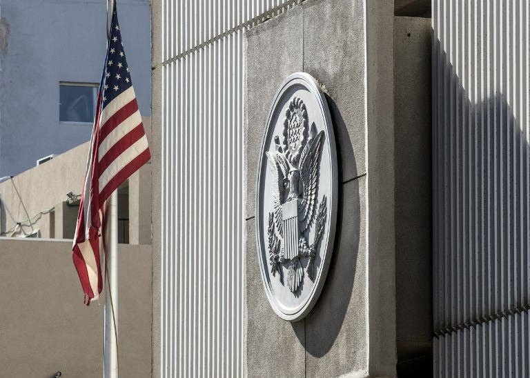 his file photo taken on January 20, 2017 shows the exterior of the US Embassy building in the Israeli coastal city of Tel Aviv (Jack Guez/AFP)