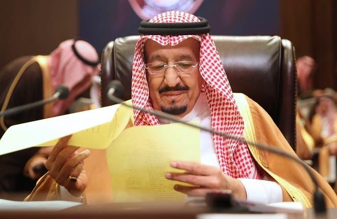 Turki Faisal Bin Salma Bin Abdulaziz Al-Saud: Executive ...