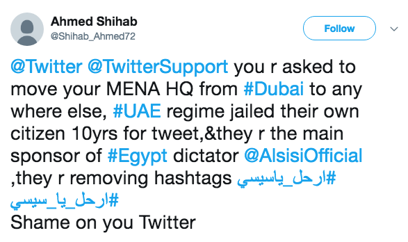 Rumors Swirl Over Twitter UAE Office After #Sisi_Leave