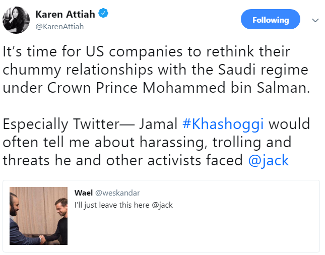 Twitter's CEO Asked to Cut Ties With MBS Following