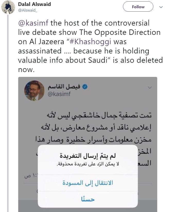 How Middle Eastern Media Are Covering the Jamal Khashoggi