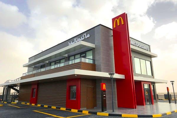 mcdonald u2019s uae opens its first restaurant in al ruwais city in abu dhabi