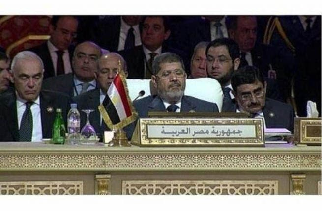 Never the most exciting of official events, the Arab League Summit can be a bit of a snoozefest for some. But President Morsi's delegation took the term to new level, catching forty winks during the opening ceremony in Doha this month.