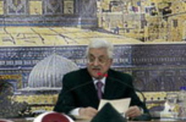 Abbas No Peace Deal With Israel By The End Of 2008 Al Bawaba