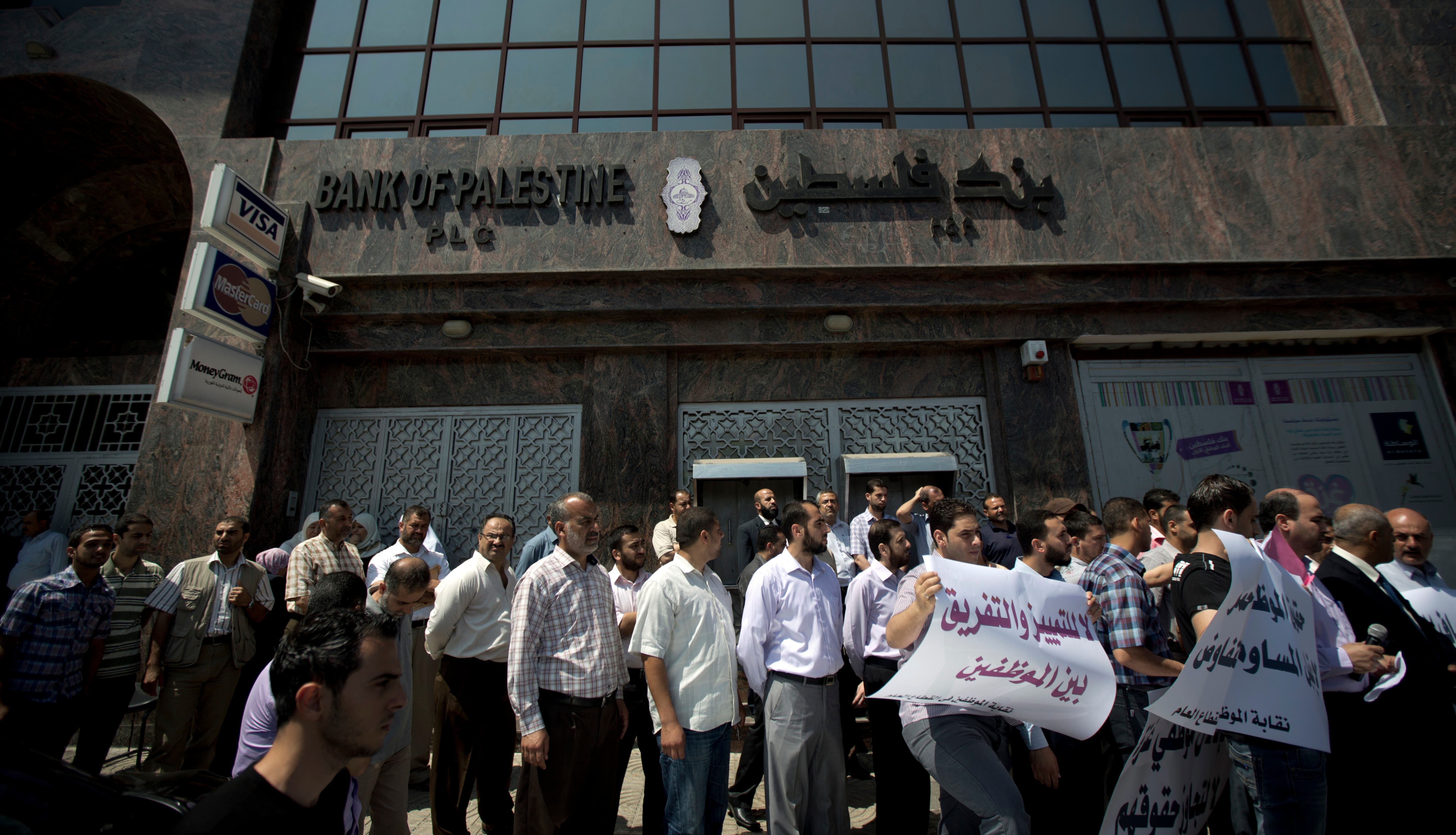 The banking crisis started last Wednesday with Hamas-affiliated police officers preventing PA employees from collecting their wages (AFP/ File).