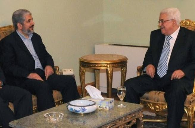 Hamas, Fatah in talks