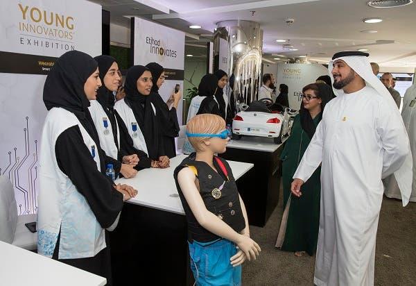 مجموعة الاتحاد للطيران تشجع طلاب الإمارات ورواد الأعمال الشباب على الابتكار   البوابة