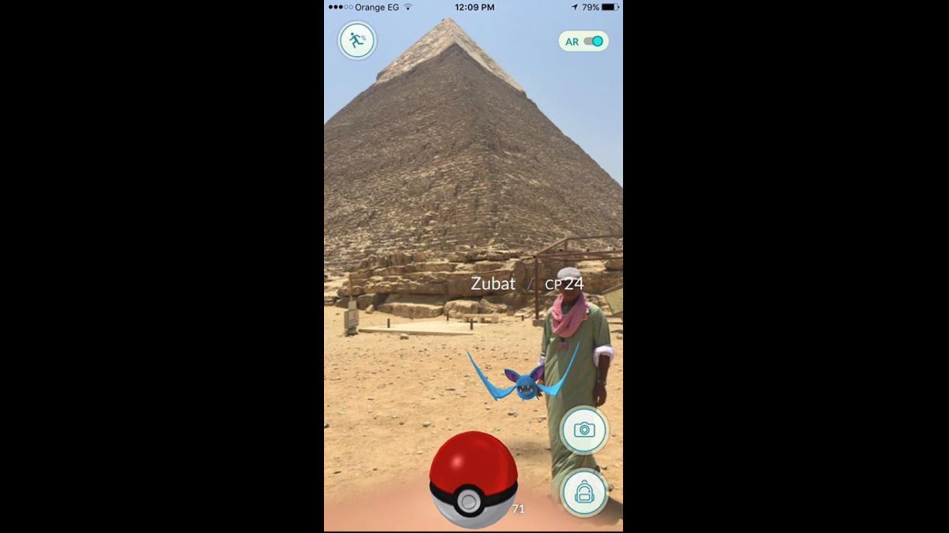 Pokémon Go-es to the Middle East | Al Bawaba