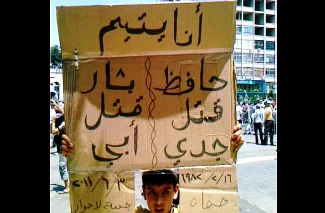 Syrian orphan of the revolution: this child came to public attention when he lost his father this Hama revolution round,  having lost his grandfather the last Hama-'incident' round.