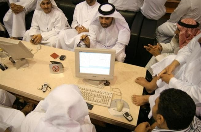 The UAE Dubai Gulf Stock Exchange