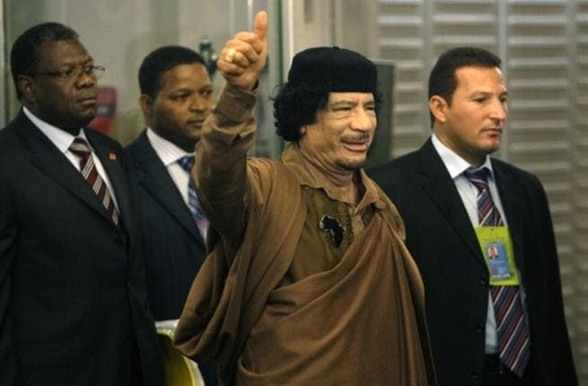 Gaddafi did not bring his famed all-women guard unit with him to New York