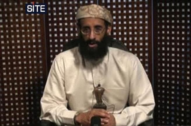 In this image released by the SITE Intelligence Group on October 23, 2010 shows a video frame from a one and a half minute portion of an Anwar al-Awlaki lecture that was advertised as forthcoming was posted by a member of a jihadist forum