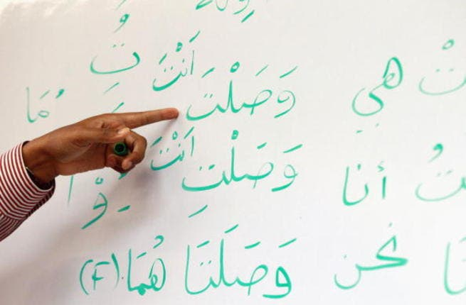 Is Arabic really that hard to learn?