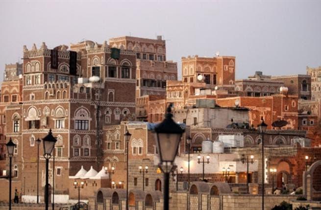 Yemen is beautiful, but is it really safe?