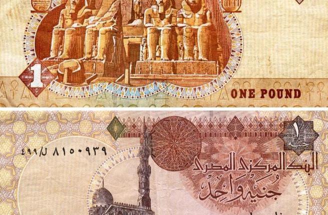 The Egyptian pound starts to slide.