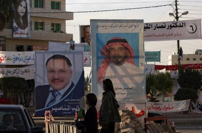 The Jordanian elections were as much about individuals are the parties themselves.