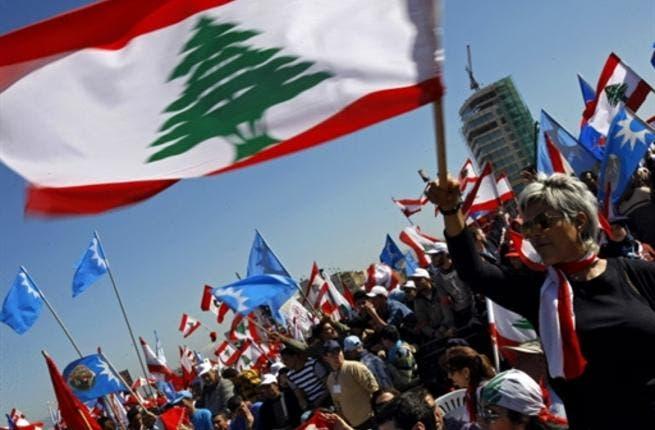 Lebanon celebrates Independence day