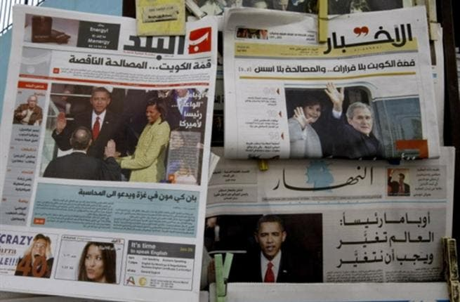 LEBANON, Beirut : Newspapers with headlines of the inauguration of Barack Obama as the US President are seen at a newsstand in Beirut on January 21, 2009