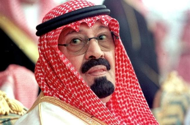 King Abdullah of Saudi Arabia, in 1998. Recently, the monarch's health has been in decline.