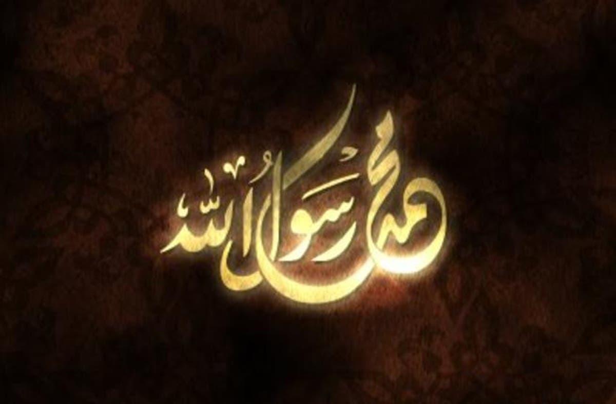 وفاة النبي صلى الله عليه وسلم | البوابة