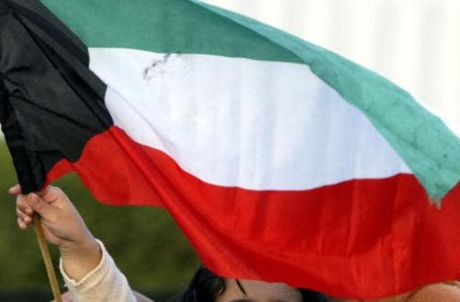 Kuwaiti officials have issued an apology for the Kazakh national anthem snafu.