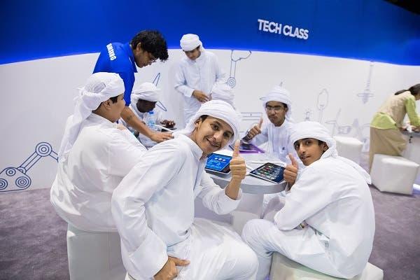 سامسونج تؤكد التزامها بتطوير المهارات وتعزيزها في دولة الإمارات في كافة القطاعات من خلال رعايتها لمسابقة المهارات العالمية في أبوظبي لعام 2017   البوابة